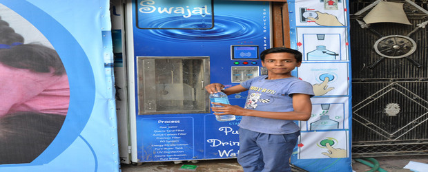 Swajal